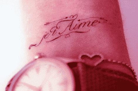 animation tatouage temporaire saint valentin